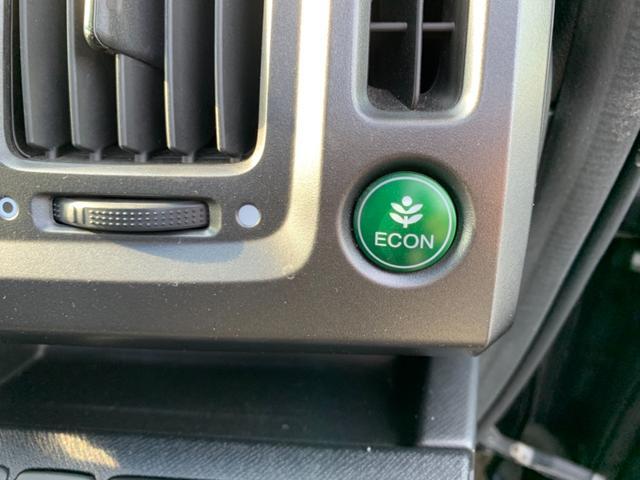 エコスイッチです。運転の仕方によるロスを抑えこみ、燃費をよくするよう車が頑張ります。