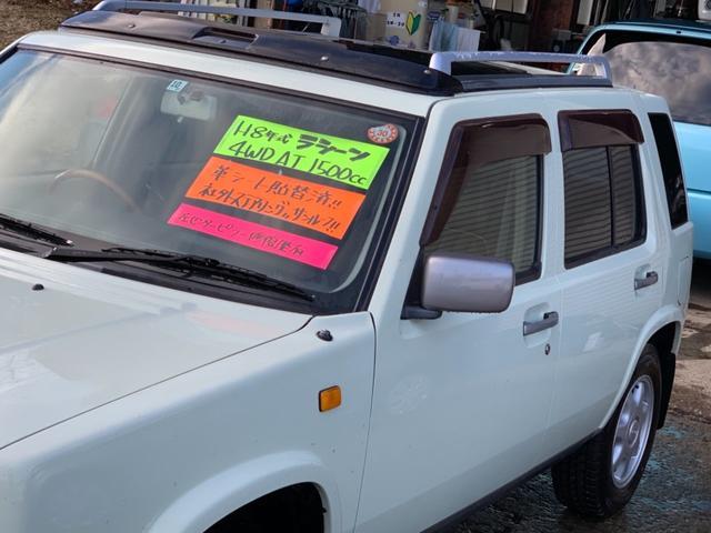 「日産」「ラシーン」「SUV・クロカン」「秋田県」の中古車26