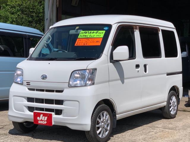 「ダイハツ」「ハイゼットカーゴ」「軽自動車」「秋田県」の中古車2