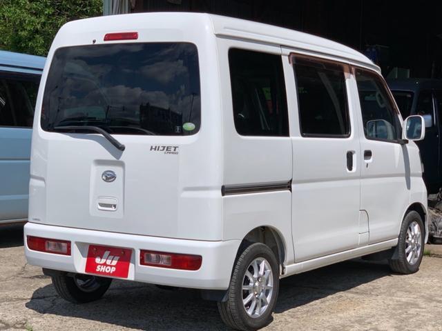 「ダイハツ」「ハイゼットカーゴ」「軽自動車」「秋田県」の中古車7