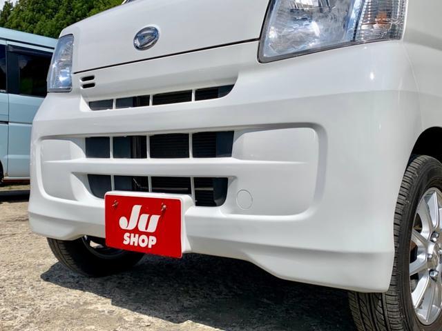 「ダイハツ」「ハイゼットカーゴ」「軽自動車」「秋田県」の中古車29