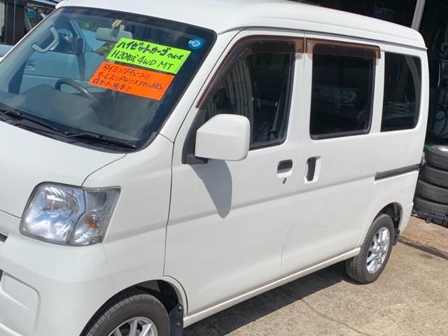 「ダイハツ」「ハイゼットカーゴ」「軽自動車」「秋田県」の中古車34
