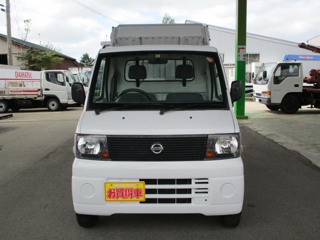 「日産」「クリッパートラック」「トラック」「秋田県」の中古車2