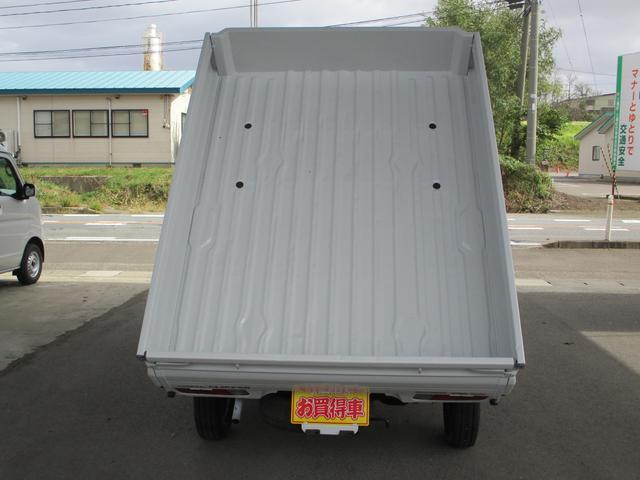 「日産」「クリッパートラック」「トラック」「秋田県」の中古車6