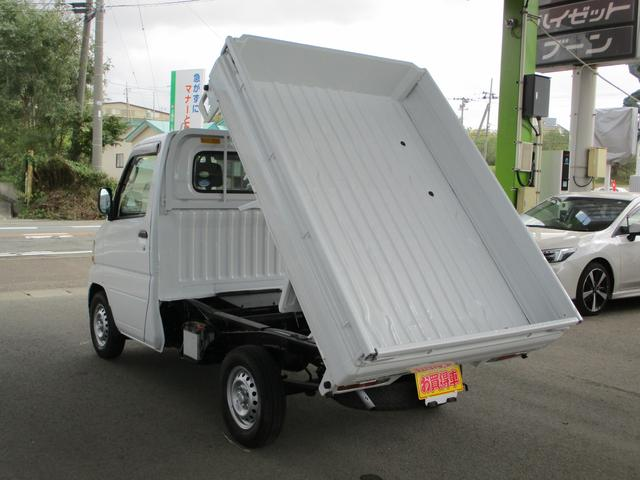 「日産」「クリッパートラック」「トラック」「秋田県」の中古車7