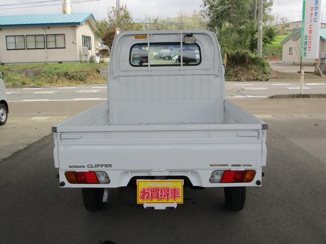 「日産」「クリッパートラック」「トラック」「秋田県」の中古車26