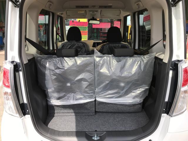 日産 デイズルークス X Vセレクション 4WD 届出済未使用車 アラウンドビュー