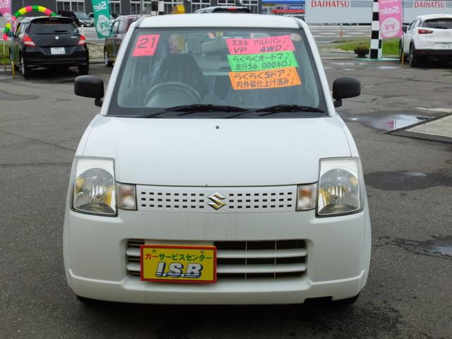 「スズキ」「アルト」「軽自動車」「秋田県」の中古車2