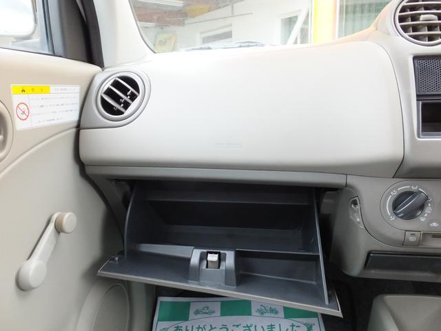 「スズキ」「アルト」「軽自動車」「秋田県」の中古車21