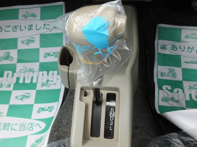 「スズキ」「アルト」「軽自動車」「秋田県」の中古車25