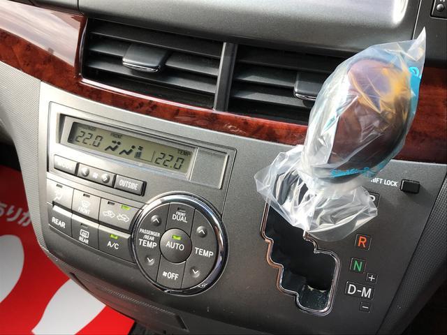 「トヨタ」「エスティマ」「ミニバン・ワンボックス」「秋田県」の中古車48
