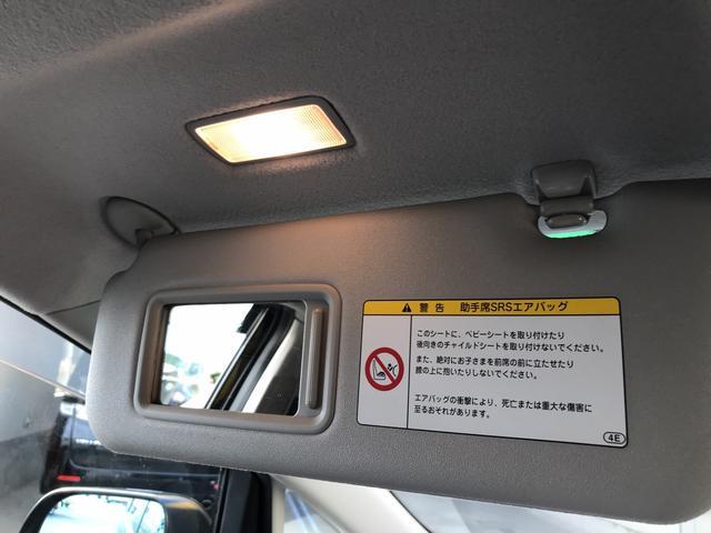 「トヨタ」「エスティマ」「ミニバン・ワンボックス」「秋田県」の中古車58