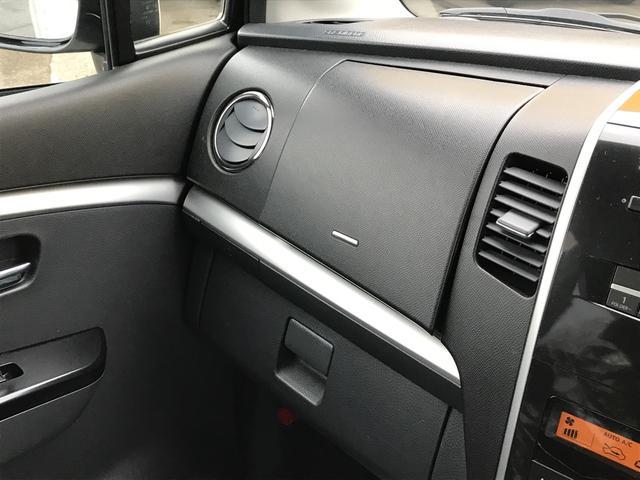 「スズキ」「ワゴンRスティングレー」「コンパクトカー」「秋田県」の中古車43
