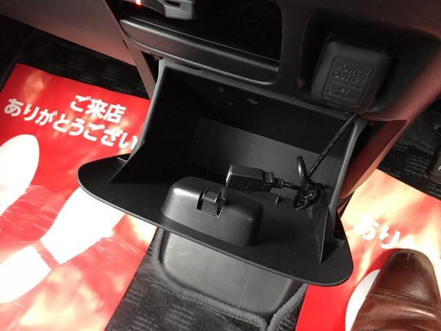 「ホンダ」「N-BOX」「コンパクトカー」「秋田県」の中古車39