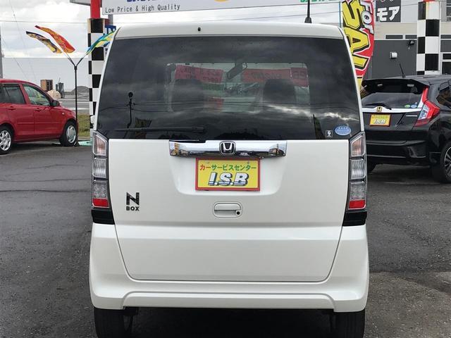 「ホンダ」「N-BOX」「コンパクトカー」「秋田県」の中古車6