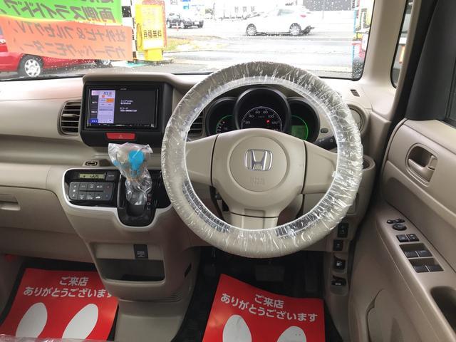 「ホンダ」「N-BOX」「コンパクトカー」「秋田県」の中古車26
