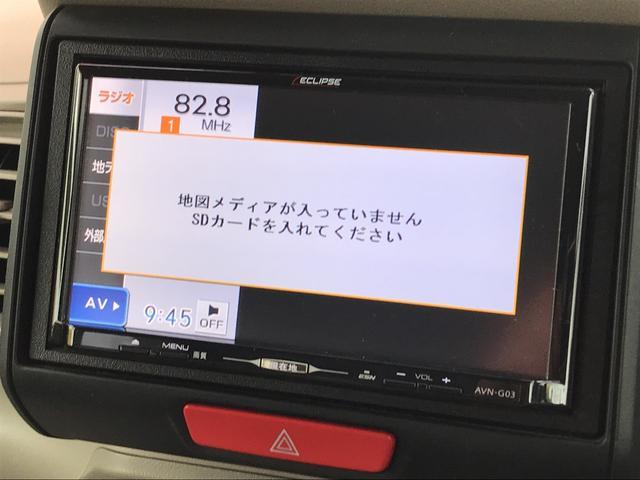 「ホンダ」「N-BOX」「コンパクトカー」「秋田県」の中古車36