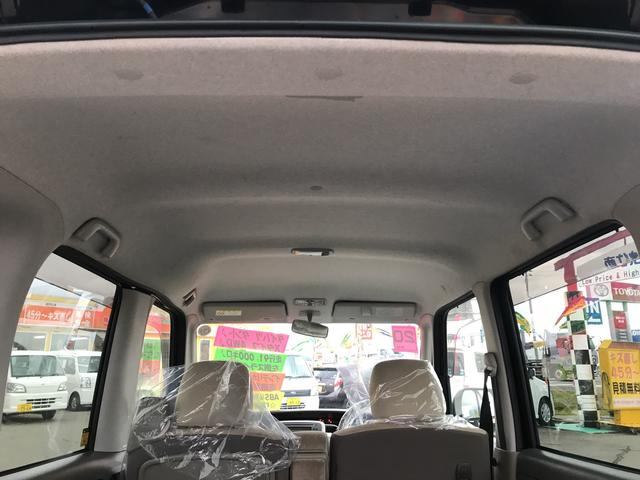 「ダイハツ」「タント」「コンパクトカー」「秋田県」の中古車14