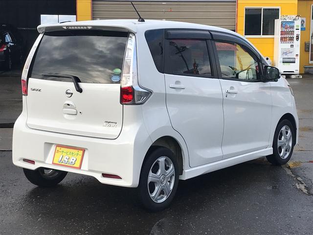 「日産」「デイズ」「コンパクトカー」「秋田県」の中古車5