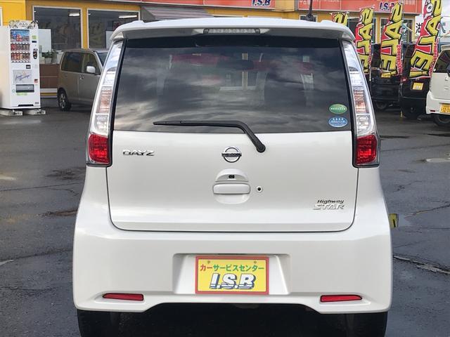 「日産」「デイズ」「コンパクトカー」「秋田県」の中古車6