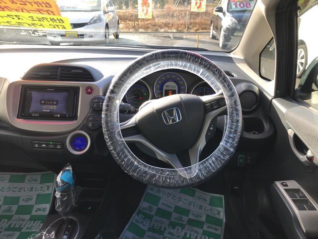 「ホンダ」「フィット」「コンパクトカー」「秋田県」の中古車26