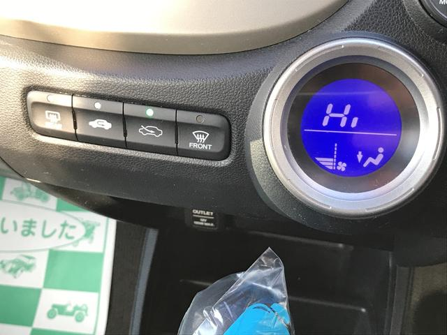 「ホンダ」「フィット」「コンパクトカー」「秋田県」の中古車46