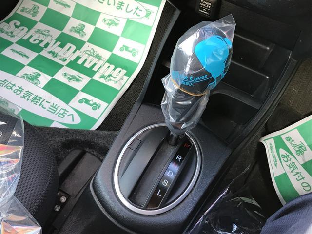 「ホンダ」「フィット」「コンパクトカー」「秋田県」の中古車49