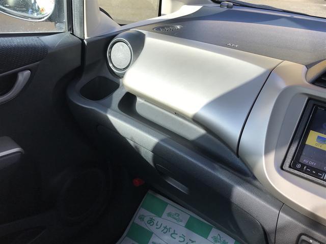 「ホンダ」「フィット」「コンパクトカー」「秋田県」の中古車50