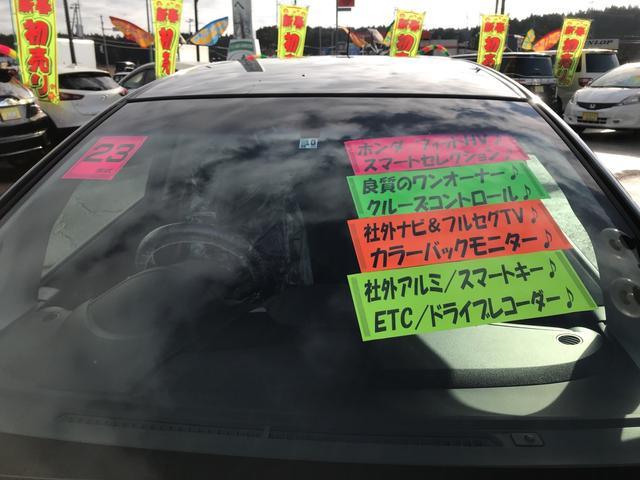 「ホンダ」「フィット」「コンパクトカー」「秋田県」の中古車58