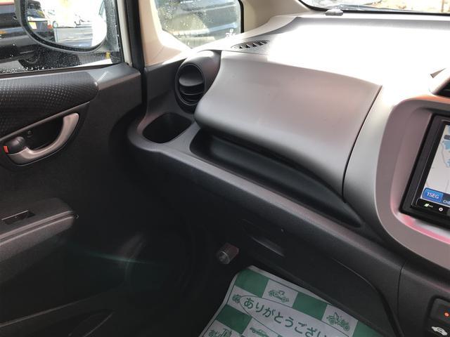 「ホンダ」「フィット」「コンパクトカー」「秋田県」の中古車48