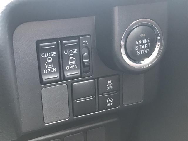 「トヨタ」「ルーミー」「ミニバン・ワンボックス」「秋田県」の中古車33