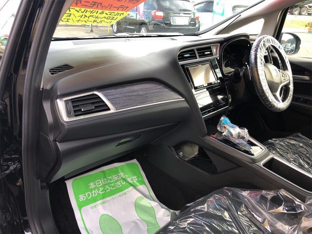 ハイブリッドZ 4WD ナビ装着用パッケージ あんしんパッケージ コンフォートビューパッケージ 社外ナビ フルセグTV バックカメラ ハーフレザーシート 衝突軽減ブレーキ シートヒーター LEDヘッドライト クルコン(22枚目)