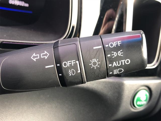 ハイブリッドZ 4WD ナビ装着用パッケージ あんしんパッケージ コンフォートビューパッケージ 社外ナビ フルセグTV バックカメラ ハーフレザーシート 衝突軽減ブレーキ シートヒーター LEDヘッドライト クルコン(36枚目)