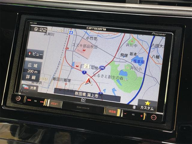 ハイブリッドZ 4WD ナビ装着用パッケージ あんしんパッケージ コンフォートビューパッケージ 社外ナビ フルセグTV バックカメラ ハーフレザーシート 衝突軽減ブレーキ シートヒーター LEDヘッドライト クルコン(41枚目)