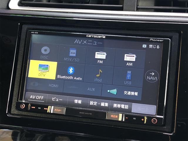 ハイブリッドZ 4WD ナビ装着用パッケージ あんしんパッケージ コンフォートビューパッケージ 社外ナビ フルセグTV バックカメラ ハーフレザーシート 衝突軽減ブレーキ シートヒーター LEDヘッドライト クルコン(43枚目)