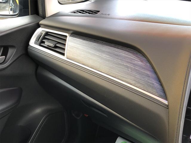 ハイブリッドZ 4WD ナビ装着用パッケージ あんしんパッケージ コンフォートビューパッケージ 社外ナビ フルセグTV バックカメラ ハーフレザーシート 衝突軽減ブレーキ シートヒーター LEDヘッドライト クルコン(48枚目)