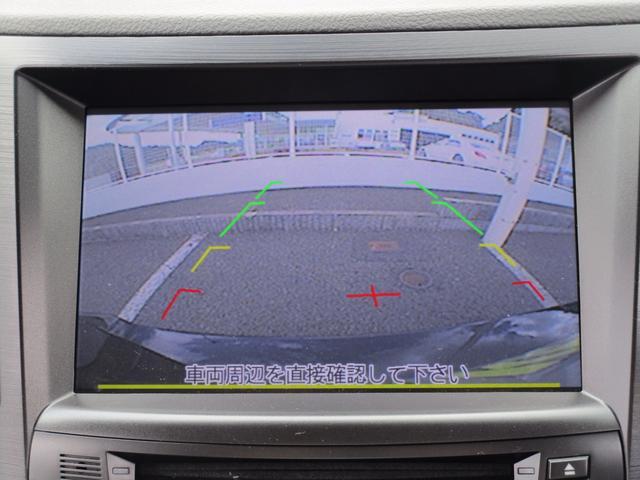 スバル レガシィB4 2.5iアイサイト 電動黒革シートフルセグHDDナビ横滑防止