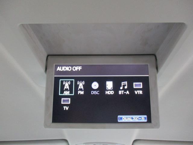 トヨタ ヴェルファイア 3.5Z ゴールデンアイズ4WD後期プレミアムサウンド後席M