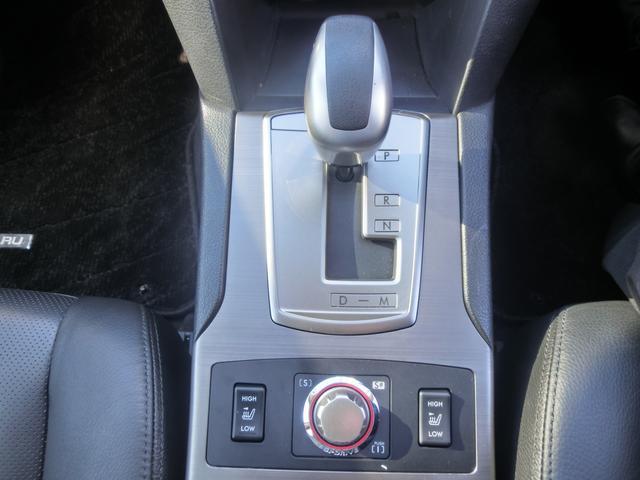 2.5i Lパッケージ4WD 黒本革 フルセグHDDナビ(7枚目)