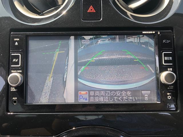 メダリスト X 1オーナー衝突軽減全周囲モニター12セグ(20枚目)