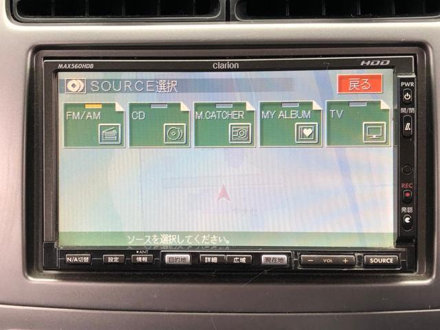 「三菱」「eKスポーツ」「コンパクトカー」「埼玉県」の中古車26