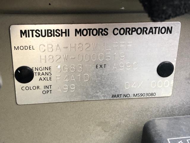 「三菱」「eKスポーツ」「コンパクトカー」「埼玉県」の中古車44