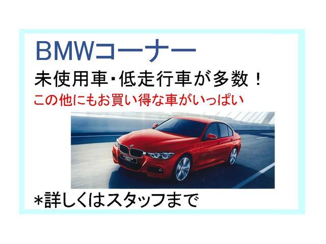 「三菱」「eKスポーツ」「コンパクトカー」「埼玉県」の中古車49
