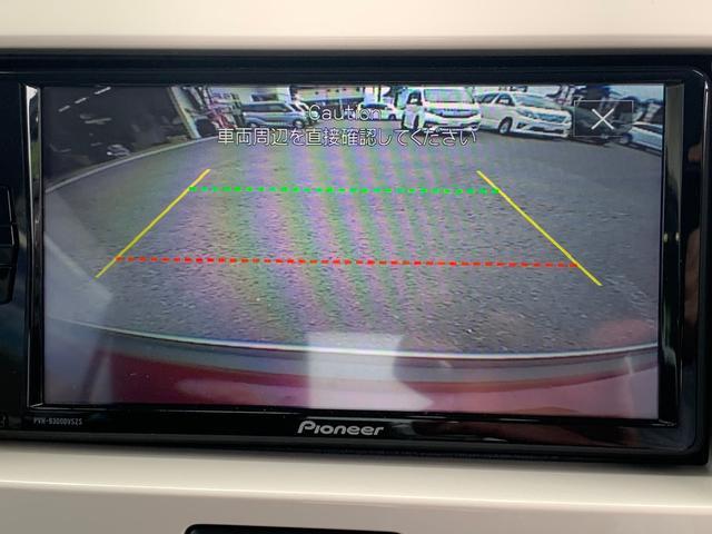 G 【山形県仕入】 4WD Sエネチャージ デュアルカメラブレーキ 車線逸脱警告 ドライブレコーダー ディスプレイオーディオ CD・DVD再生 Bluetooth接続 禁煙車(26枚目)