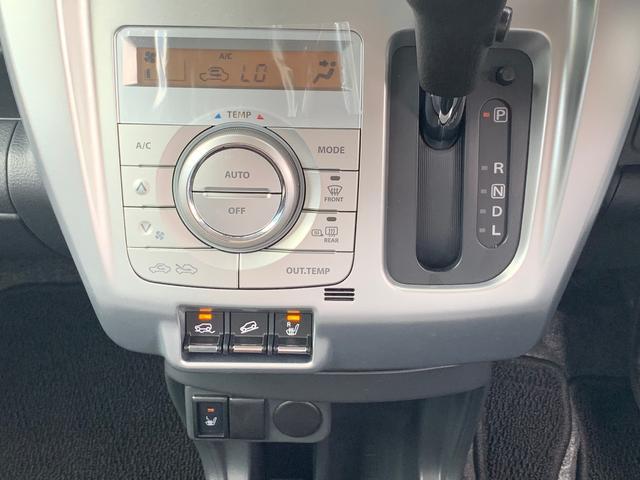 G 【山形県仕入】 4WD Sエネチャージ デュアルカメラブレーキ 車線逸脱警告 ドライブレコーダー ディスプレイオーディオ CD・DVD再生 Bluetooth接続 禁煙車(27枚目)