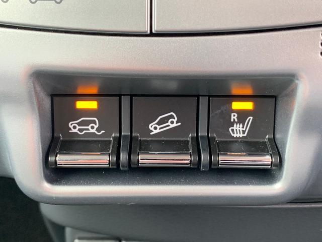 G 【山形県仕入】 4WD Sエネチャージ デュアルカメラブレーキ 車線逸脱警告 ドライブレコーダー ディスプレイオーディオ CD・DVD再生 Bluetooth接続 禁煙車(28枚目)