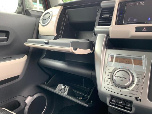 G 【山形県仕入】 4WD Sエネチャージ デュアルカメラブレーキ 車線逸脱警告 ドライブレコーダー ディスプレイオーディオ CD・DVD再生 Bluetooth接続 禁煙車(30枚目)