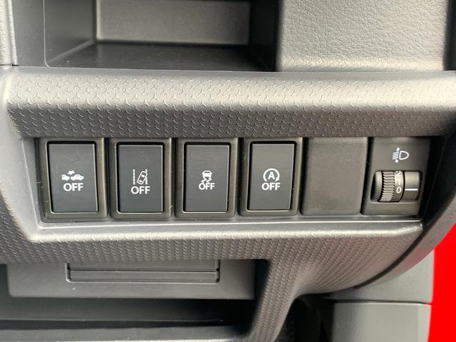 G 【山形県仕入】 4WD Sエネチャージ デュアルカメラブレーキ 車線逸脱警告 ドライブレコーダー ディスプレイオーディオ CD・DVD再生 Bluetooth接続 禁煙車(35枚目)