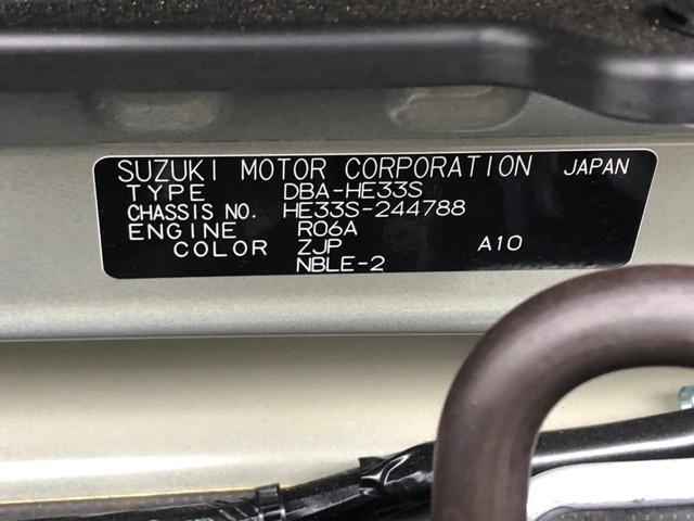 L -埼玉県仕入- 禁煙 衝突軽減 車線逸脱警告 コーナーセンサー ドラレコ前後2カメラ 8型純正ナビ CD・DVD再生 フルセグ BT接続 ETC2.0 バックカメラ シートヒーター スマートキー(51枚目)