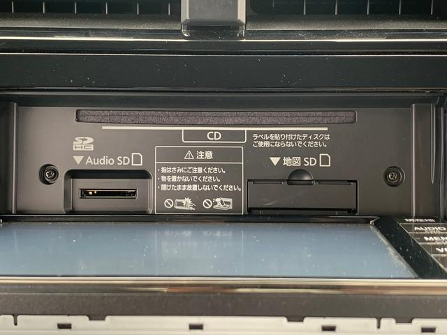 S 衝突軽減ブレーキ 車線逸脱警告 レーダークルーズ クリアランスソナー SDナビ ワンセグ CD・DVD再生 ビルトインETC バックカメラ LEDライト オートマチックハイビーム ドルフィンアンテナ(27枚目)